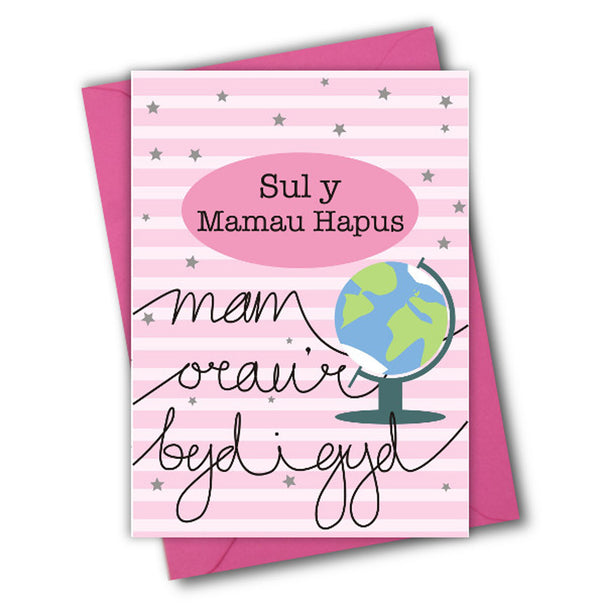 Welsh Mother's Day Card, Sul y Mamau Hapus, Globe, Best mum, See through window