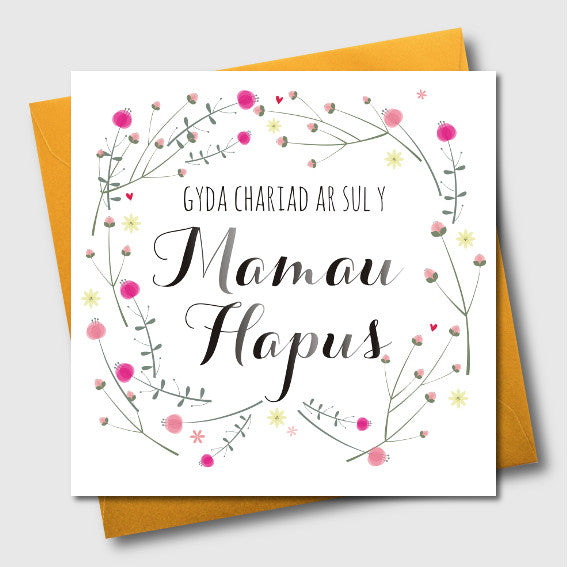 Welsh Nana Mother's Day Card, Sul y Mamau Hapus, Pink Flowers