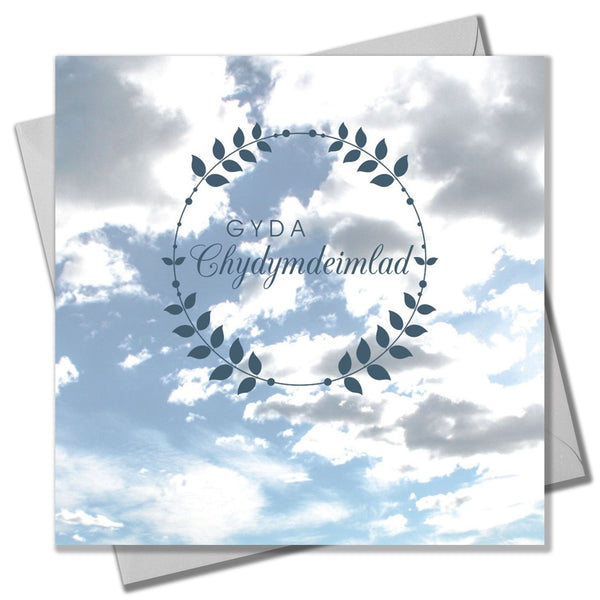 Welsh Sympathy, Sorry, Thinking of you Card, Blue Sky & Clouds, With Sympathy