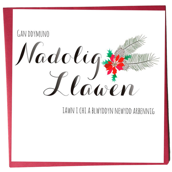 Welsh Christmas Card, Nadolig Llawen, Christmas Flowers
