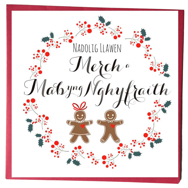 Welsh Christmas Card, Nadolig Llawen, Daughter & Son-in-law, Ginger Bread Couple