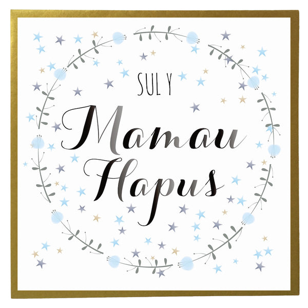 Welsh Mother's Day Card, Sul y Mamau Hapus, Sul y Mamau Hapus - Blue Stars