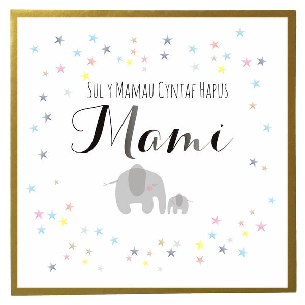 Welsh Mother's Day Card, Sul y Mamau Hapus, Sul y mamau cyntaf hapus Mami