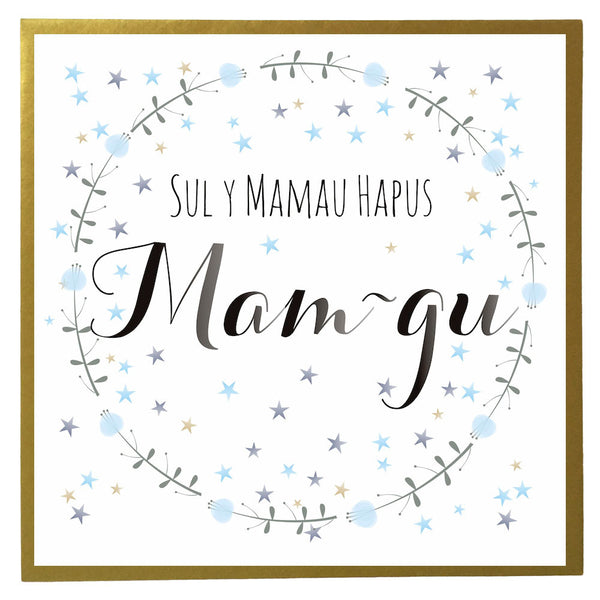 Welsh Mother's Day Card, Sul y Mamau Hapus, Mam-gu - Flowers