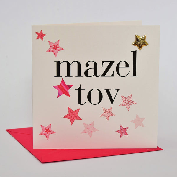Religious Occassions Card, Pink Stars, Mazel Tov, Embellished with a padded star