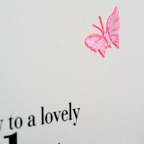 Birthday Card, Heart, To a lovely daughter, fabric butterfly Embellished