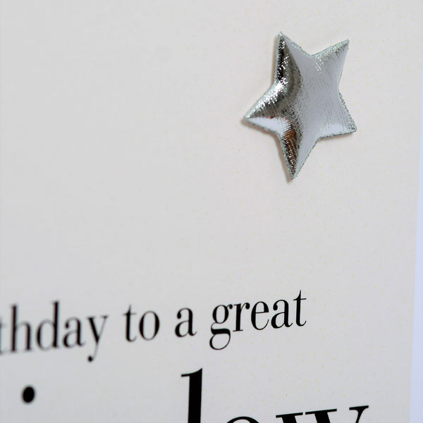 Birthday Card, Blue Stars, brother-in-law, Embellished with a padded star