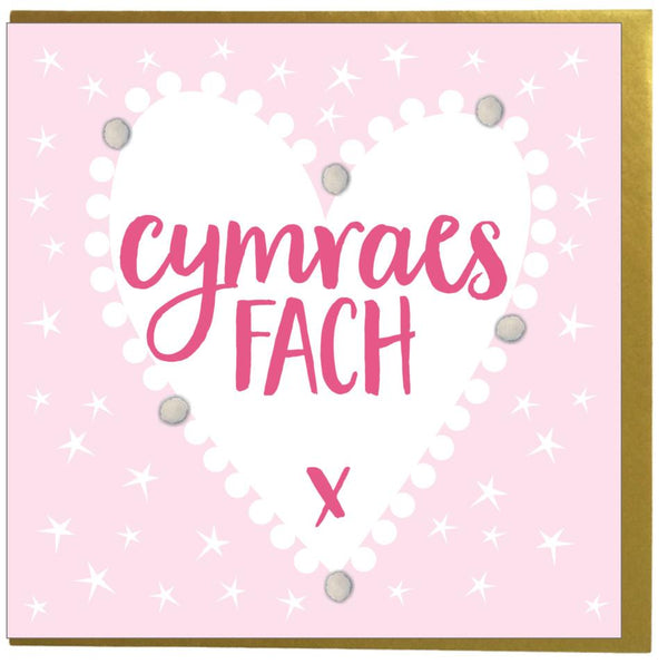 Welsh Baby Card, Pink Heart, Baby Girl, Embellished with colourful pompoms