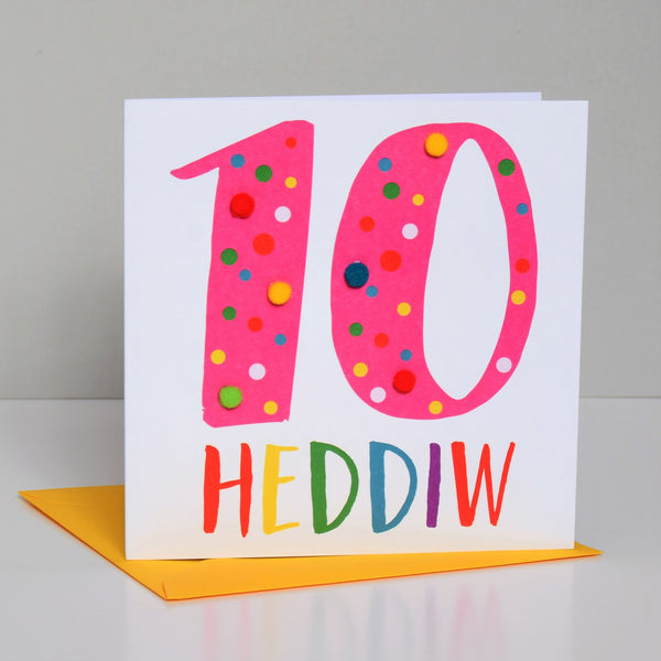 Welsh Age 10 Pink Birthday Card, Penblwydd Hapus, Embellished with Pompoms