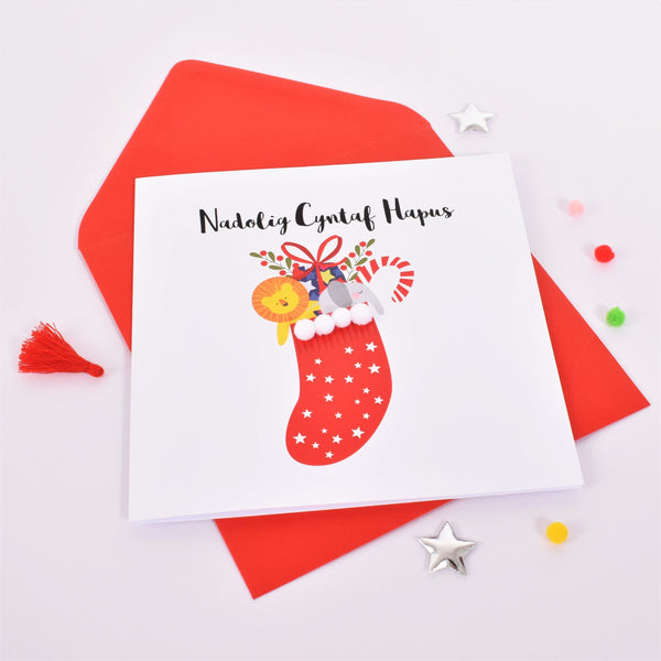 Welsh Baby 1st Christmas Card, Nadolig Llawen, Embellished with Pompoms