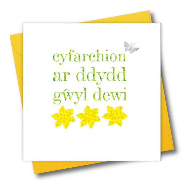 Saint Davids Day, Dydd Gwyl Dewi Hapus, embellished with a fabric butterfly