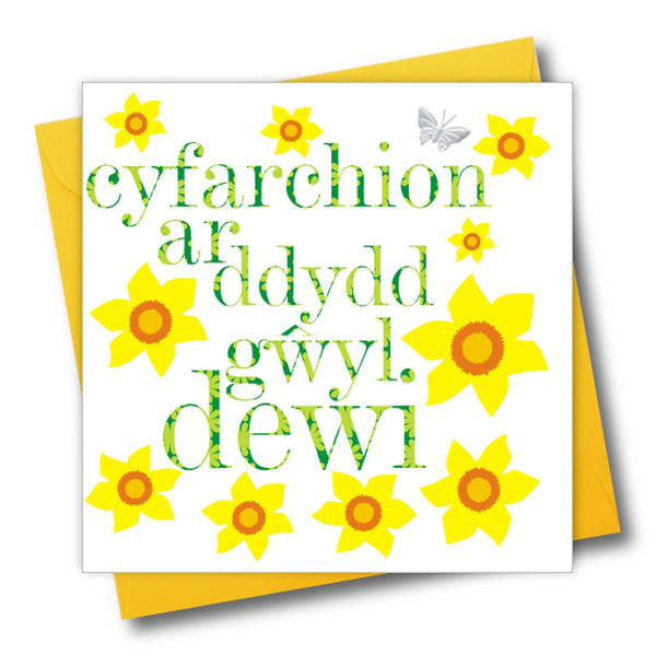 Saint Davids Day Card, Dydd Gwyl Dewi Hapus, embellished with a fabric butterfly