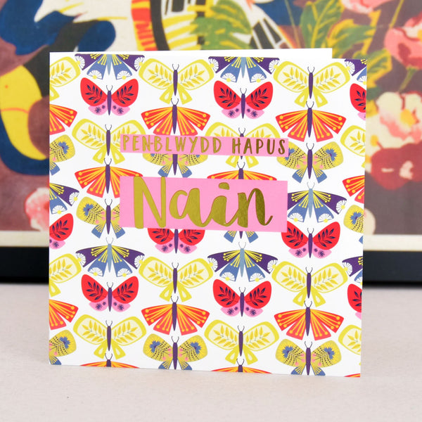 Welsh Birthday Card, Penblwydd Hapus Nain, Nanna, text foiled in shiny gold