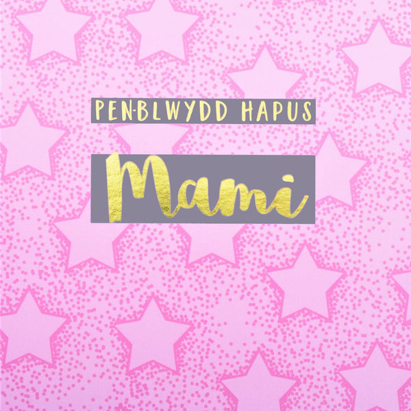 Welsh Birthday Card, Penblwydd Hapus Mami, Mummy, text foiled in shiny gold