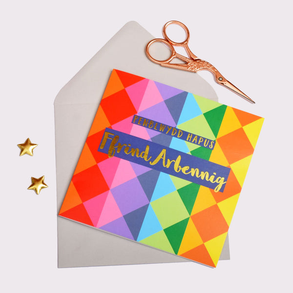 Welsh Birthday Card, Penblwydd Hapus Special Friend, text foiled in shiny gold