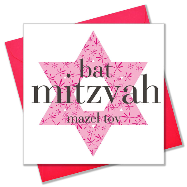 Religious Occassions Card, pink star of David, Bat Mitzvah maxel tov