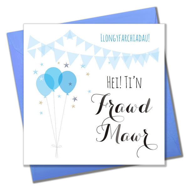 Welsh Baby Card, Pink Balloons, Congratulations! Hey! You're a Big Sister