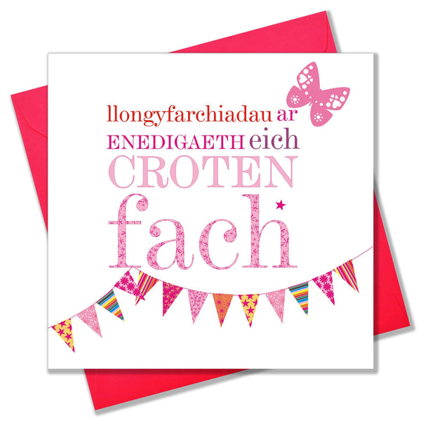 Welsh Baby Card, Pink Bunting, Beautiful bouncing brand new Baby Girl