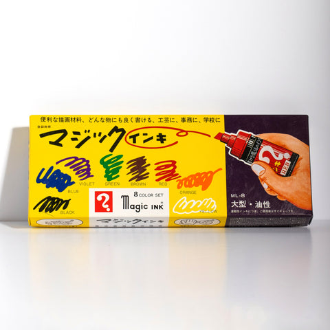 Magic Ink (8 Pack)