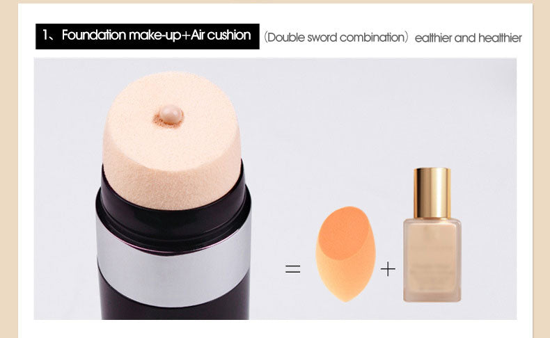 Perfect Skin Concealer