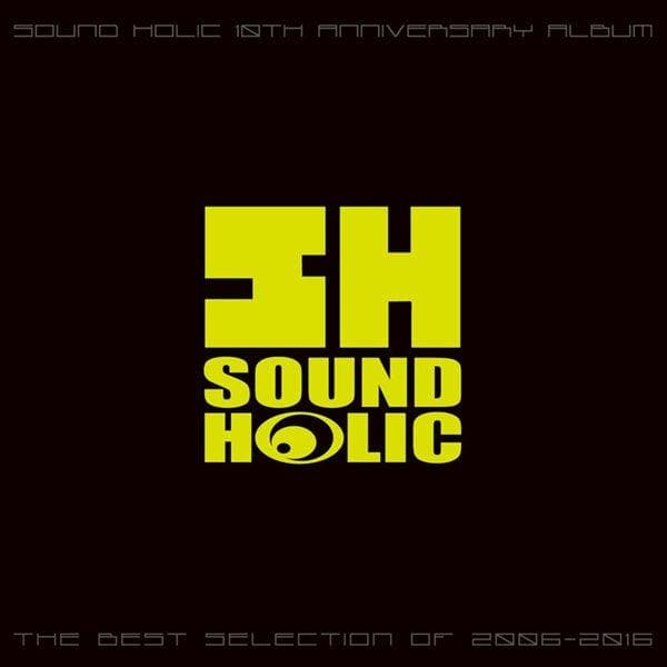 【新品】THE BEST SELECTION / SOUND HOLIC 入荷予定:2017年05月頃