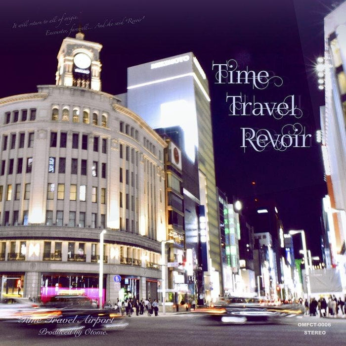 【新品】Time Travel Revoir / Time Travel Airport 発売日:2018年10月28日