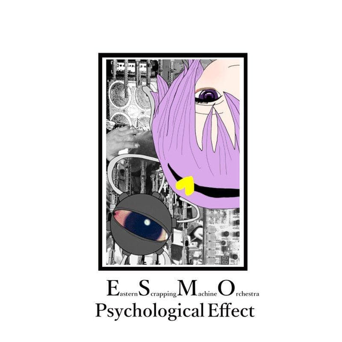 【新品】Psychological Effect / Eastern Scrapping Machine Orchestra 発売日:2020年10月頃