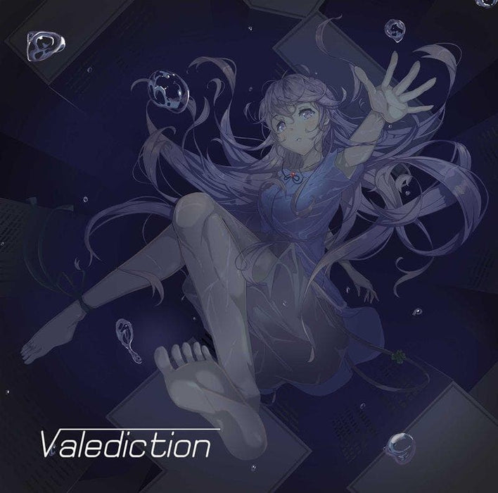 【新品】Valediction / Mikagura Records 発売日:2019年04月28日