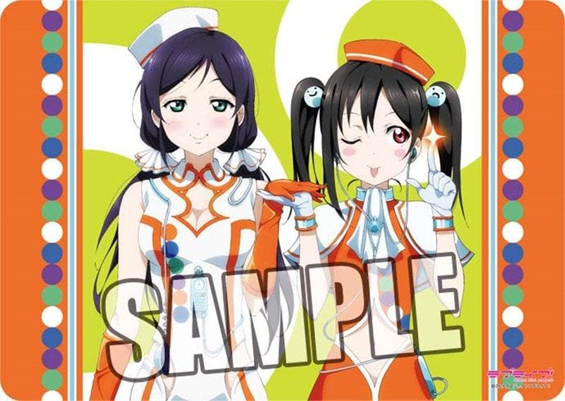 "[New] Character Universal Rubber Mat Love Live! ""Niko & Nozomi"" / Broccoli Release Date: 2013-09-28"
