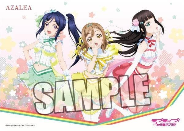 "[New] Character Universal Rubber Mat Love Live! Sunshine !! ""AZALEA"" / Broccoli Scheduled to arrive: Around September 2016"