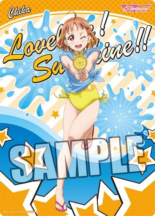 "[New] Love Live! Sunshine !! B5 clear shitajiki ""Chika Takami"" playing in the water Ver. / Broccoli Release date: May 2018"