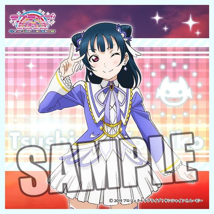 "[New] Love Live! Sunshine !! The School Idol Movie Over the Rainbow Microfiber Mini Towel ""Yoshiko Tsushima"" / Broccoli Release Date: Around June 2019"