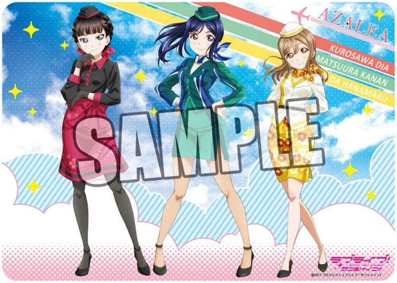 "[New] Character Universal Rubber Mat Love Live! Sunshine !! ""AZALEA"" Happy Flight Ver. / Broccoli Release date: Around January 2020"