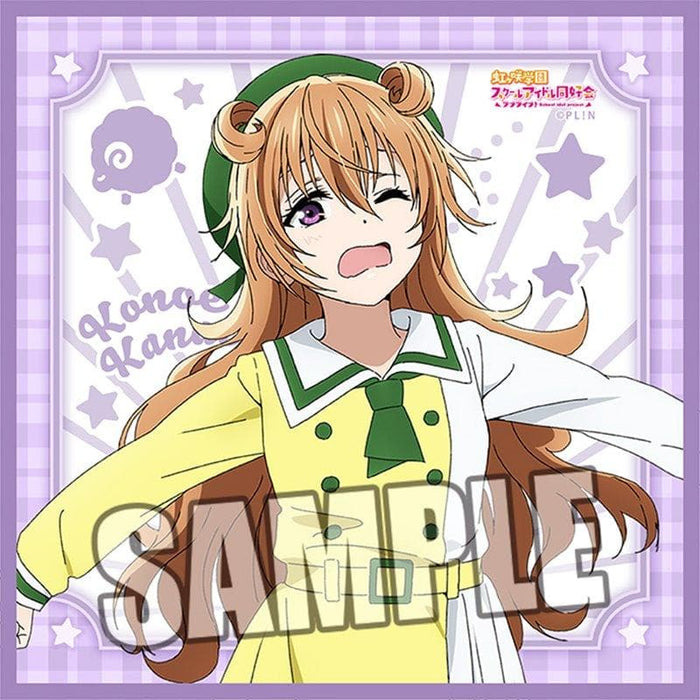 "[New] Love Live! Nijigasaki Gakuen School Idol Club Microfiber Mini Towel ""Omi Beyond"" Part.3 / Broccoli Release Date: Around October 2020"