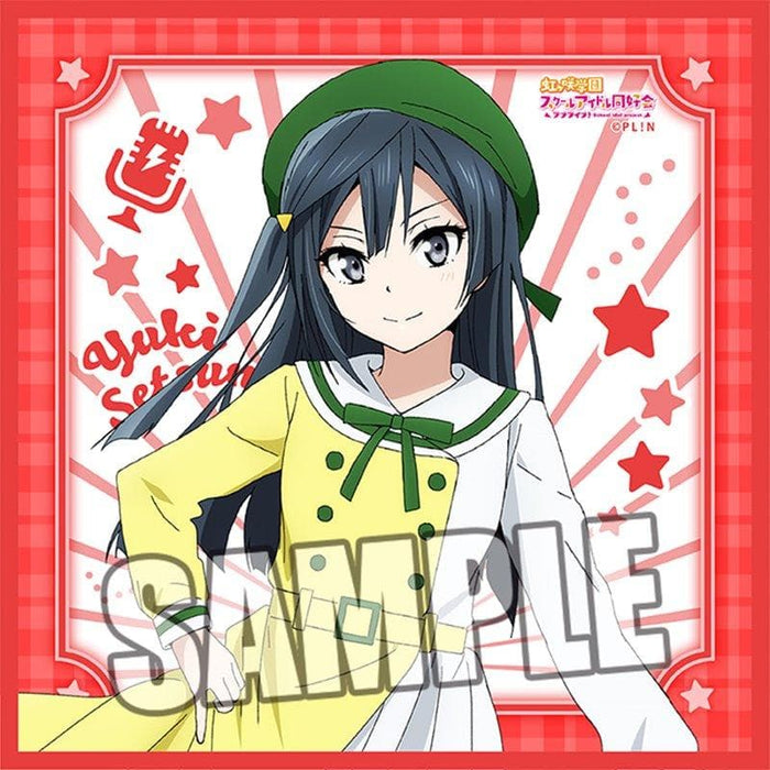 "[New] Love Live! Nijigasaki Gakuen School Idol Club Microfiber Mini Towel ""Setsuna Yuuki"" Part.3 / Broccoli Release Date: Around October 2020"
