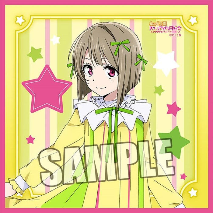 "[New] Love Live! Nijigasaki Gakuen School Idol Club Microfiber Mini Towel ""Kasumi Nakasu"" Invincible Class * Believers Ver. / Broccoli Release Date: Around October 2020"