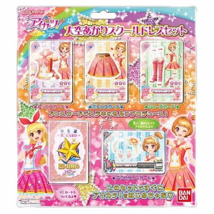 [New] [No mail service] Data Carddass Aikatsu! Akari Ozora School Dress Set / Bandai Release Date: 2014-04-30