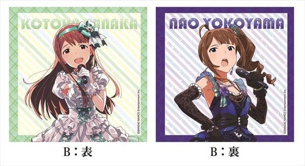 [New] Idolmaster Million Live! Double-sided cushion cover vol.1 B / Chugai Mining Co., Ltd. Scheduled to arrive: Around September 2017