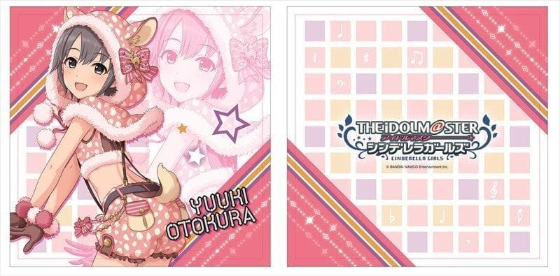 [New] The Idolmaster Cinderella Girls Double-sided Cushion Cover Yuki Otokura / Chugai Mining Co., Ltd. Scheduled to arrive: Around December 2017