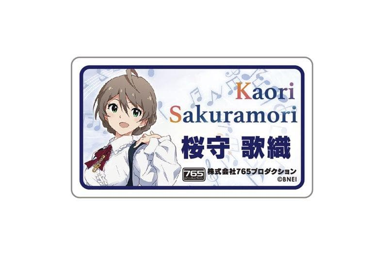 [New] THE IDOLM @ STER MILLION LIVE! Acrylic Nameplate Kaori Sakuramori / Movic Scheduled to arrive: Around December 2017