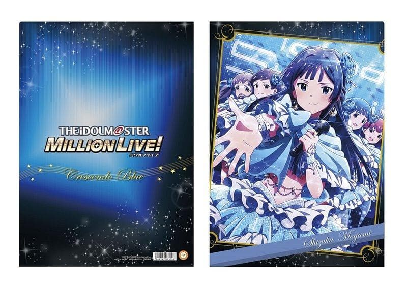 [New] THE IDOLM @ STER MILLION LIVE! Clear File A / Shizuka Movic / Movic Scheduled to arrive: Around November 2017