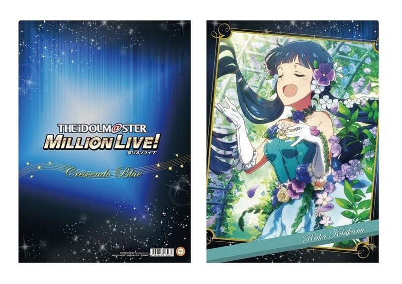 [New] THE IDOLM @ STER MILLION LIVE! Clear File B / Reika Kitakami / Movic Scheduled to arrive: Around November 2017