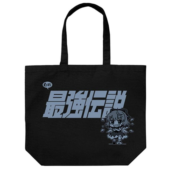 [New] Touhou Project Cirno's Strongest Legend Large Tote / BLACK (Resale) / 2D Cospa Release Date: Around November 2020