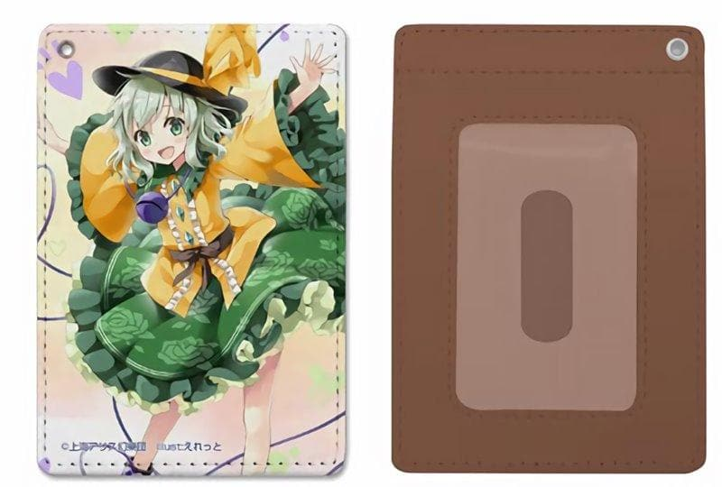 [New] Touhou Project Komeichi Koishi Eretto Ver. Full Color Pass Case (Resale) / 2D Cospa Release Date: Around November 2020