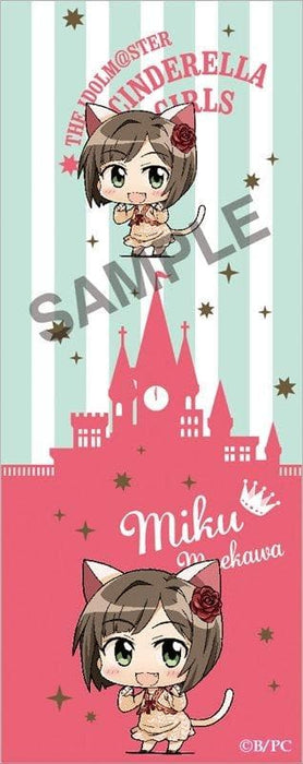 [New] Minicchu Idolmaster Cinderella Girls Ballpoint Pen Miku Maekawa Cinderella Project ver. / Phat! Scheduled to arrive: Around July 2015