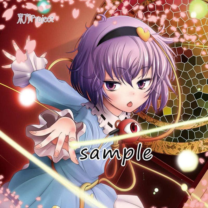 [New] Touhou Project Cushion Cover Satori Komeichi / Animac Release Date: 2014-08-31