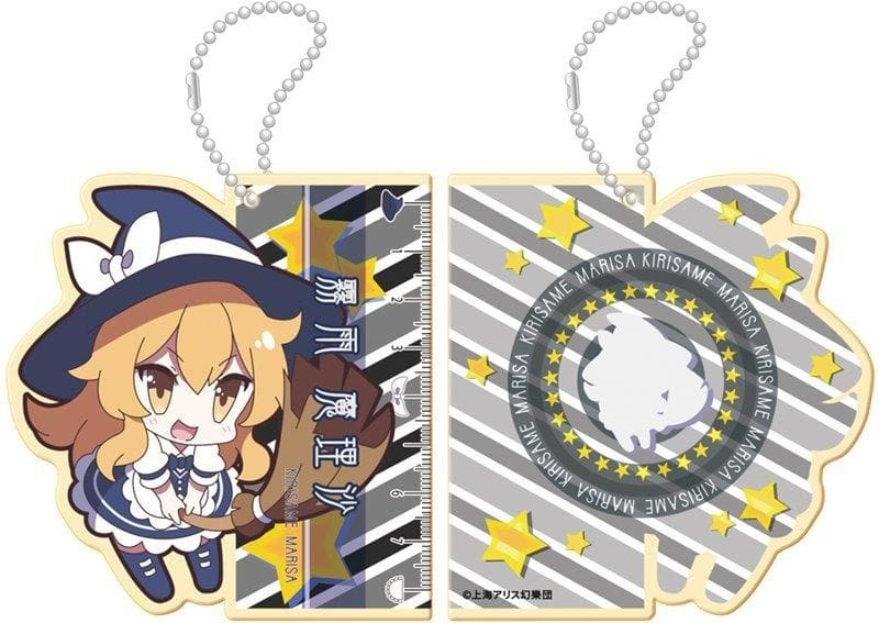 [New] Touhou Project Scale Strap Marisa Kirisame / Tsukuri Release Date: May 2018