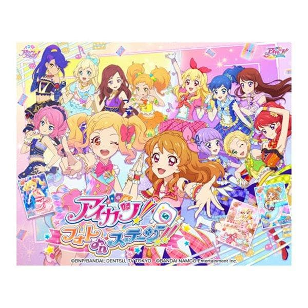 [New] Aikatsu! Photo on stage! !! Illustration Collection / Gakken Plus Release Date: March 30, 2017