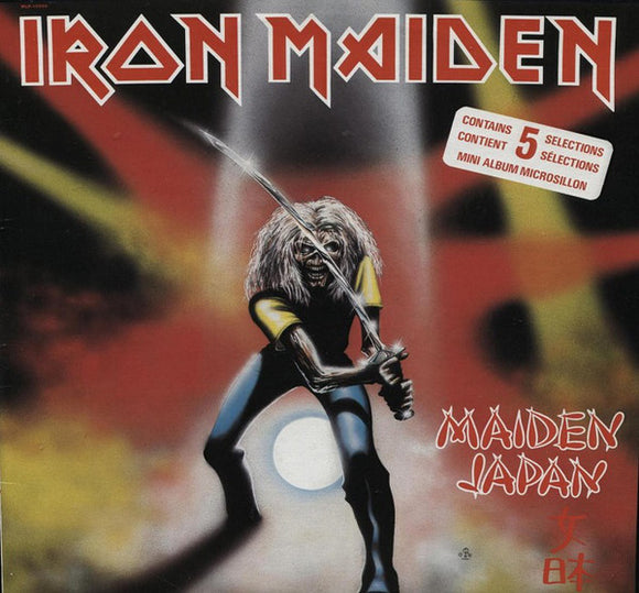 IRON MAIDEN -Maiden Japan (vinyle usagé/Used LP)