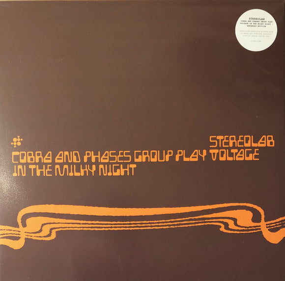 STEREOLAB - Cobra and Phases Group... - 3XLP (Vinyle neuf/New LP)